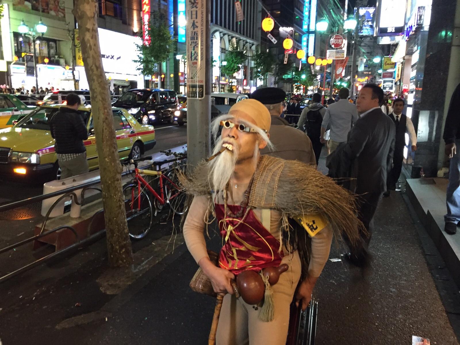 Halloween; Tokyo; Japan; costume
